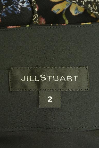 JILLSTUART(ジルスチュアート)の古着「ひらひらシフォンの花柄スカート(ロングスカート・マキシスカート)」大画像6へ