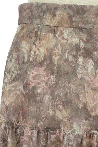 Mystrada(マイストラーダ)の古着「花柄チュールギャザースカート(ロングスカート・マキシスカート)」大画像4へ