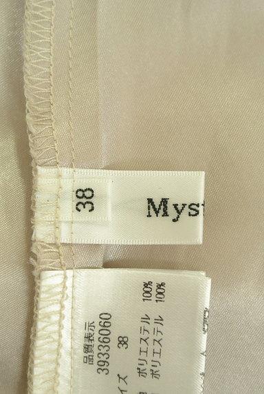 Mystrada(マイストラーダ)の古着「花柄チュールギャザースカート(ロングスカート・マキシスカート)」大画像6へ
