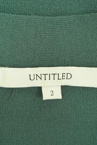 UNTITLED(アンタイトル)の古着「ボウタイカラーニット(ニット)」大画像6へ