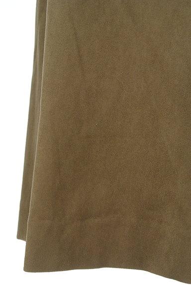 7 For All Mankind(セブンフォーオール マンカインド)の古着「スエードライクなワイドパンツ(パンツ)」大画像5へ