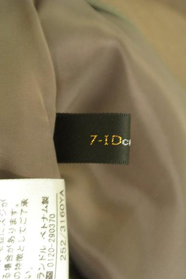 7 For All Mankind(セブンフォーオール マンカインド)の古着「スエードライクなワイドパンツ(パンツ)」大画像6へ