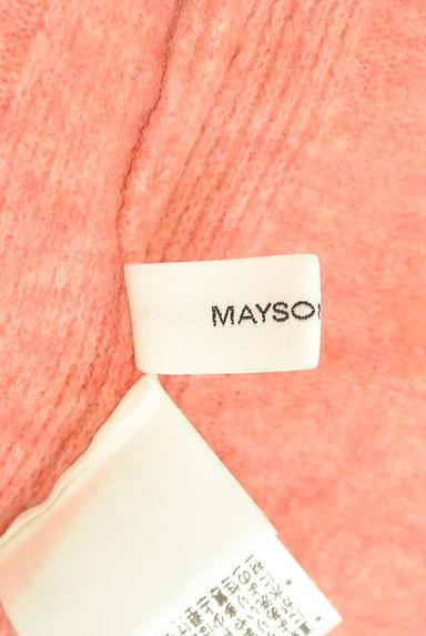 MAYSON GREY(メイソングレイ)の古着「バイカラータートルネックニット(ニット)」大画像6へ