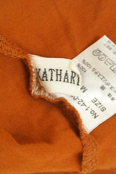 KATHARINE ROSS(キャサリンロス)の古着「ふんわり刺繍袖のギャザーカットソー(カットソー・プルオーバー)」大画像6へ