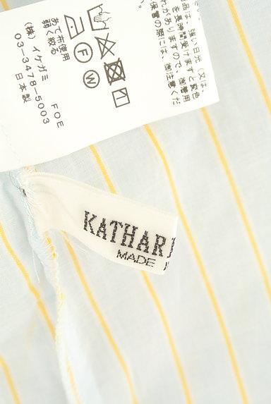 KATHARINE ROSS(キャサリンロス)の古着「バックツイストカットソー(カットソー・プルオーバー)」大画像6へ