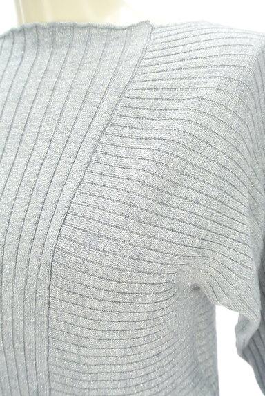 KATHARINE ROSS(キャサリンロス)の古着「ラメリブニットトップス(ニット)」大画像4へ