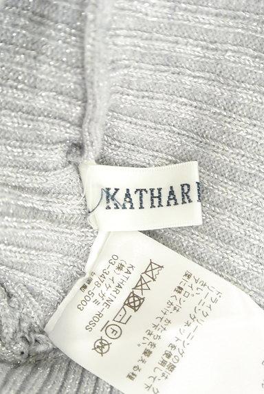 KATHARINE ROSS(キャサリンロス)の古着「ラメリブニットトップス(ニット)」大画像6へ