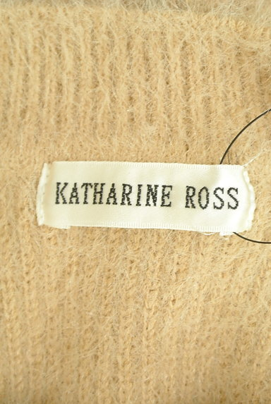 KATHARINE ROSS(キャサリンロス)の古着「艶刺繍のふわふわニット(ニット)」大画像6へ