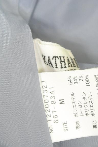 KATHARINE ROSS(キャサリンロス)の古着「ゴールドファスナーのフレアスカート(スカート)」大画像6へ