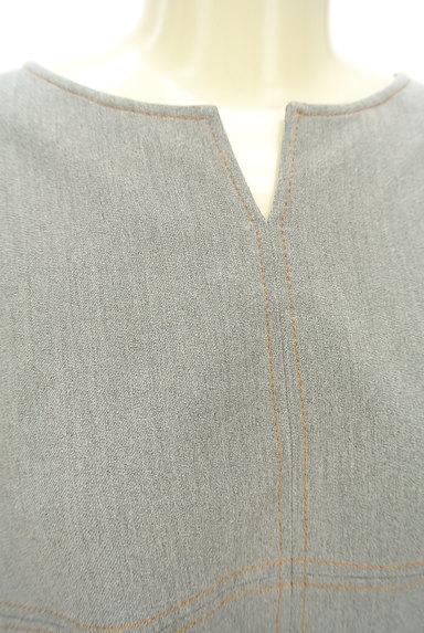 KATHARINE ROSS(キャサリンロス)の古着「カラーステッチのカットソー(カットソー・プルオーバー)」大画像4へ