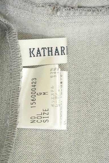 KATHARINE ROSS(キャサリンロス)の古着「イージーやわらかワイドパンツ(パンツ)」大画像6へ