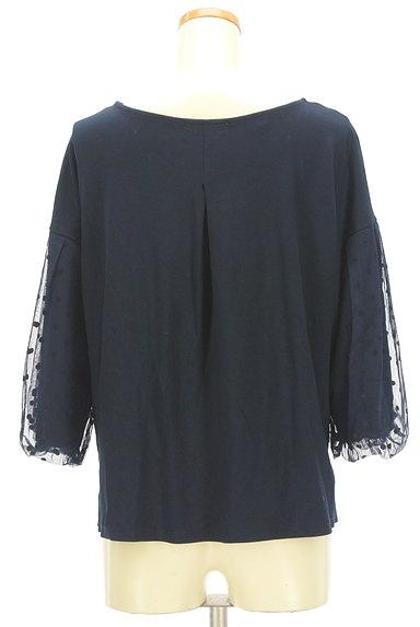 KATHARINE ROSS(キャサリンロス)の古着「ドットチュールの7分袖カットソー(カットソー・プルオーバー)」大画像2へ