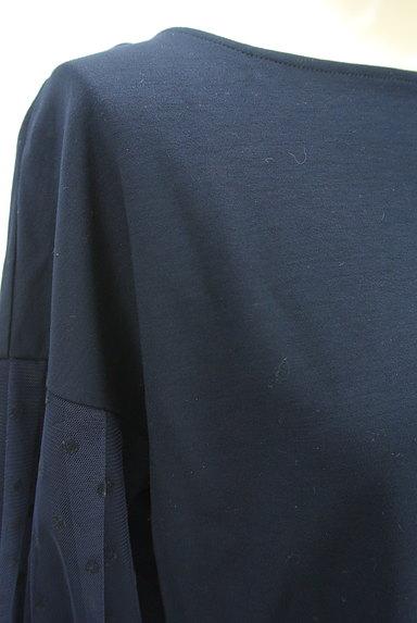 KATHARINE ROSS(キャサリンロス)の古着「ドットチュールの7分袖カットソー(カットソー・プルオーバー)」大画像4へ
