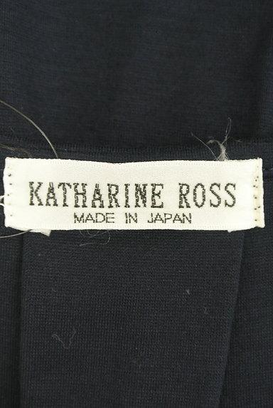 KATHARINE ROSS(キャサリンロス)の古着「ドットチュールの7分袖カットソー(カットソー・プルオーバー)」大画像6へ