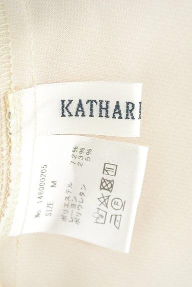 KATHARINE ROSS(キャサリンロス)の古着「タックペプラムカットソー(カットソー・プルオーバー)」大画像6へ