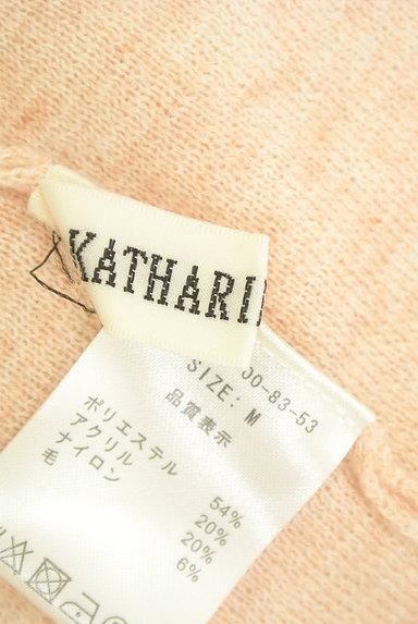 KATHARINE ROSS(キャサリンロス)の古着「やわらかニットフーディ(スウェット・パーカー)」大画像6へ