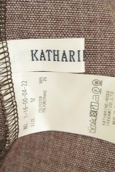 KATHARINE ROSS(キャサリンロス)の古着「袖コンシャスな千鳥カットソー(カットソー・プルオーバー)」大画像6へ