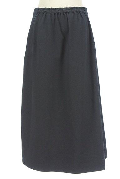 KATHARINE ROSS(キャサリンロス)の古着「プリーツラップ風切替スカート(ロングスカート・マキシスカート)」大画像2へ