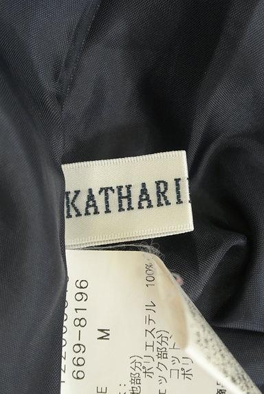 KATHARINE ROSS(キャサリンロス)の古着「プリーツラップ風切替スカート(ロングスカート・マキシスカート)」大画像6へ
