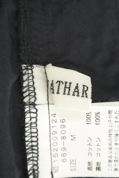 KATHARINE ROSS(キャサリンロス)の古着「カットワーク刺繍のセミワイドパンツ(パンツ)」大画像6へ