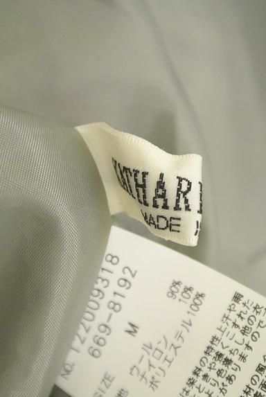 KATHARINE ROSS(キャサリンロス)の古着「ウールチェック柄タイトスカート(ロングスカート・マキシスカート)」大画像6へ