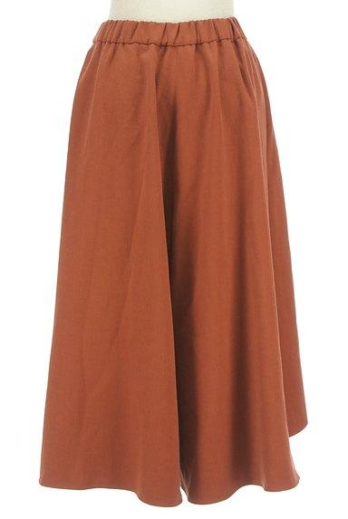 KATHARINE ROSS(キャサリンロス)の古着「たっぷりフレアなスカーチョ(パンツ)」大画像2へ