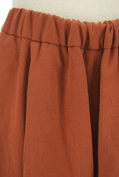 KATHARINE ROSS(キャサリンロス)の古着「たっぷりフレアなスカーチョ(パンツ)」大画像4へ