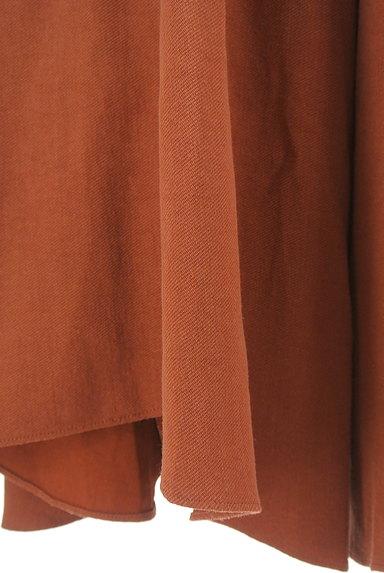 KATHARINE ROSS(キャサリンロス)の古着「たっぷりフレアなスカーチョ(パンツ)」大画像5へ