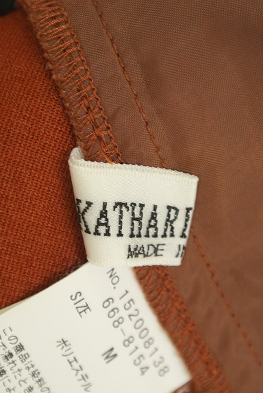 KATHARINE ROSS(キャサリンロス)の古着「たっぷりフレアなスカーチョ(パンツ)」大画像6へ