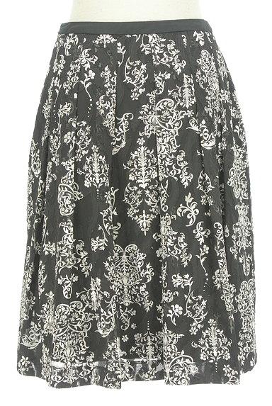 KATHARINE ROSS(キャサリンロス)の古着「オリエンタル柄フレアスカート(スカート)」大画像2へ
