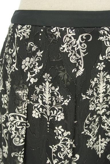 KATHARINE ROSS(キャサリンロス)の古着「オリエンタル柄フレアスカート(スカート)」大画像4へ