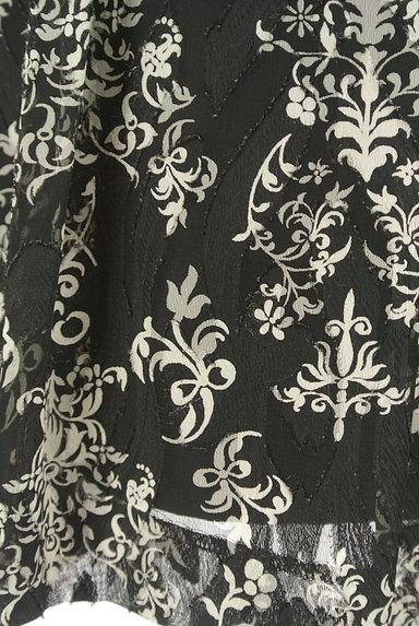 KATHARINE ROSS(キャサリンロス)の古着「オリエンタル柄フレアスカート(スカート)」大画像5へ