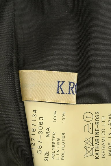 KATHARINE ROSS(キャサリンロス)の古着「オリエンタル柄フレアスカート(スカート)」大画像6へ