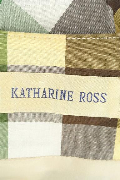 KATHARINE ROSS(キャサリンロス)の古着「ペイズリー刺繍のチェックスカート(スカート)」大画像6へ