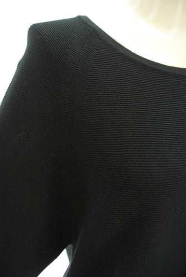 UNTITLED(アンタイトル)の古着「ゆったりドルマンニット(ニット)」大画像4へ