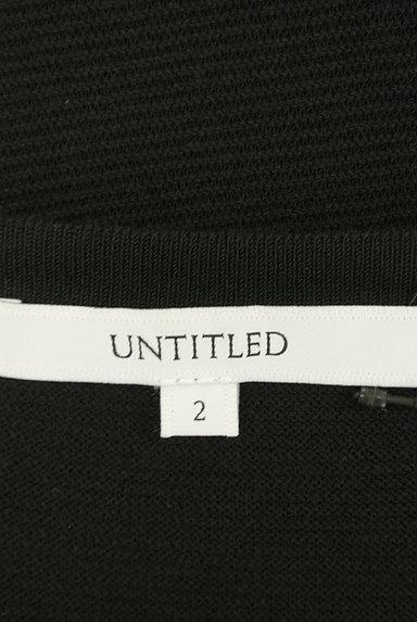 UNTITLED(アンタイトル)の古着「ゆったりドルマンニット(ニット)」大画像6へ