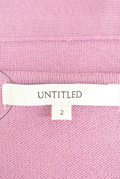 UNTITLED(アンタイトル)の古着「サイドリボンゆったりニット(ニット)」大画像6へ