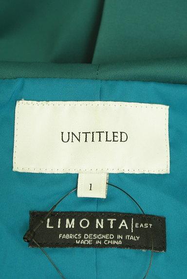 UNTITLED(アンタイトル)の古着「はっ水フーディロングコート(コート)」大画像6へ