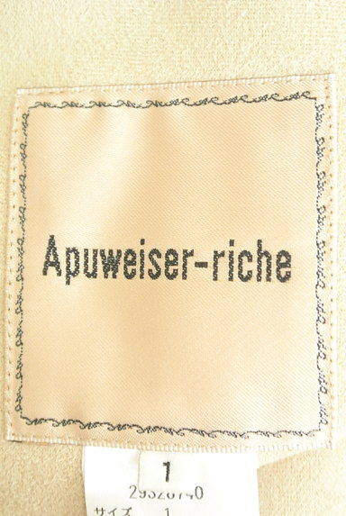 Apuweiser riche(アプワイザーリッシェ)の古着「ファー×スエードロングコート(コート)」大画像6へ