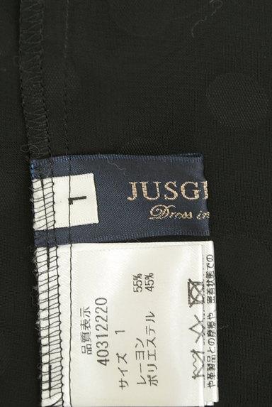 JUSGLITTY(ジャスグリッティー)の古着「ボリューム袖ドット柄シアープルオーバー(カットソー・プルオーバー)」大画像6へ