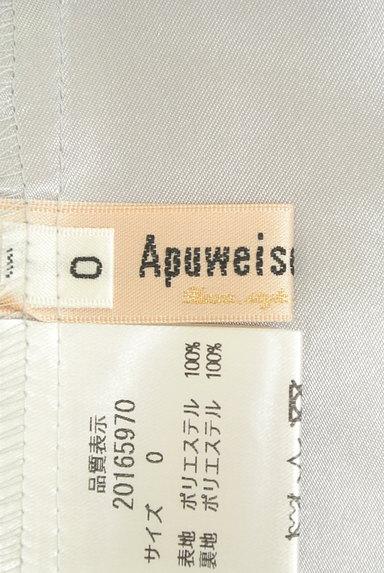 Apuweiser riche(アプワイザーリッシェ)の古着「ティアードフリルシフォンロングワンピ(ワンピース・チュニック)」大画像6へ