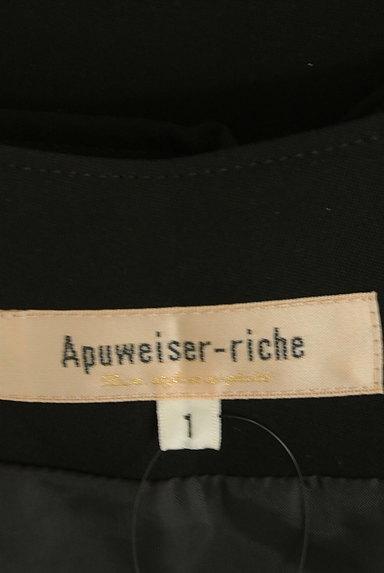 Apuweiser riche(アプワイザーリッシェ)の古着「ロングフレアサロペットスカート(オーバーオール・サロペット)」大画像6へ