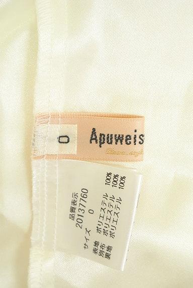 Apuweiser riche(アプワイザーリッシェ)の古着「花柄レースロングスカート(ロングスカート・マキシスカート)」大画像6へ