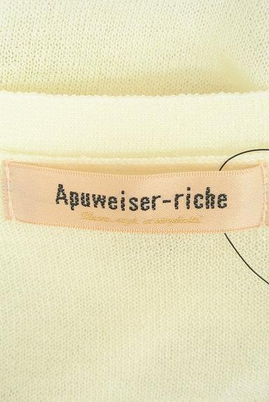 Apuweiser riche(アプワイザーリッシェ)の古着「ウエストリボンシアーロングカーデ(カーディガン・ボレロ)」大画像6へ