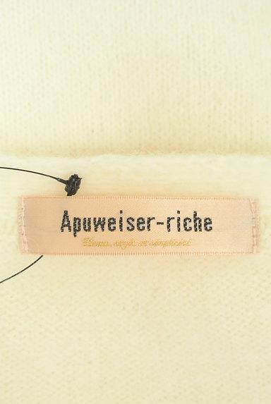 Apuweiser riche(アプワイザーリッシェ)の古着「パールボタンふんわり起毛ロングカーデ(カーディガン・ボレロ)」大画像6へ