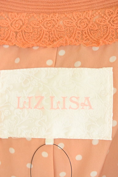LIZ LISA(リズリサ)の古着「スカラップ襟ジャケット(ジャケット)」大画像6へ