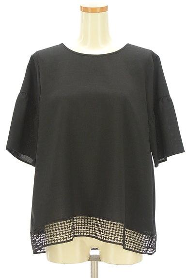 Reflect(リフレクト)の古着「裾レースドロップショルダーカットソー(カットソー・プルオーバー)」大画像1へ