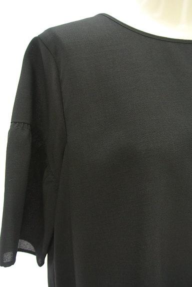 Reflect(リフレクト)の古着「裾レースドロップショルダーカットソー(カットソー・プルオーバー)」大画像4へ