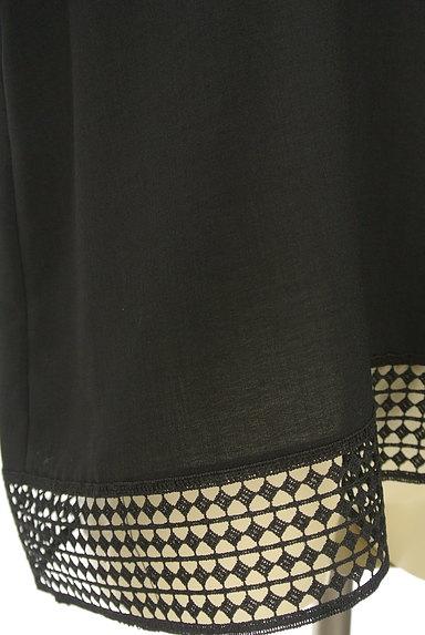 Reflect(リフレクト)の古着「裾レースドロップショルダーカットソー(カットソー・プルオーバー)」大画像5へ