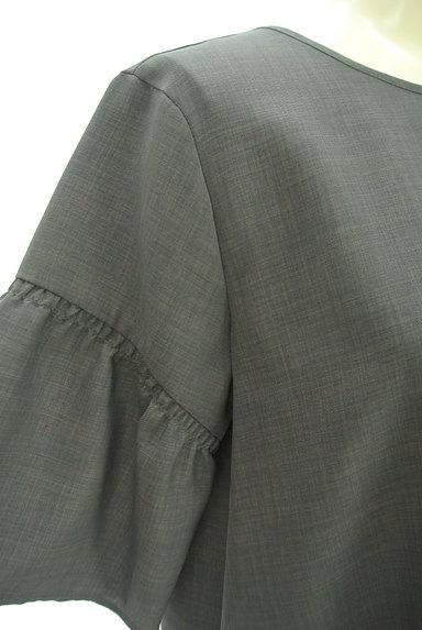 Reflect(リフレクト)の古着「裾レースドロップショルダープルオーバー(カットソー・プルオーバー)」大画像4へ